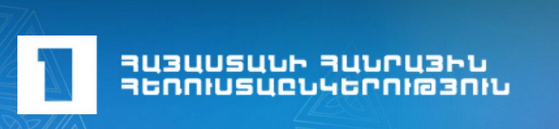 Նոբելյան օրեր Երևանում