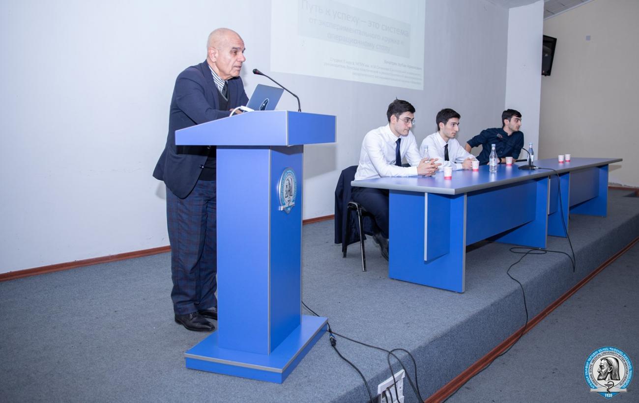 Մոսկվայի Ի. Սեչենովի անվան առաջին պետական բժշկական համալսարանի ուսանողները ԵՊԲՀ-ում էին
