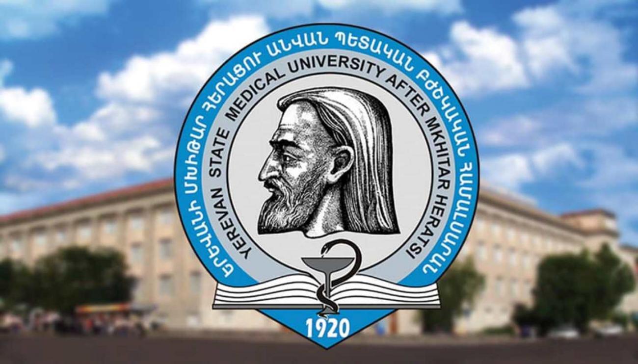ԵՊԲՀ-ն հաղթել է ARICE թվինինգ ծրագրում, ինչի արդյունքում կիրականացնի «Քաղցկեղի հետազոտությունների ենթակառուցվածքի ստեղծումը Հայաստանի համար» ծրագիրը