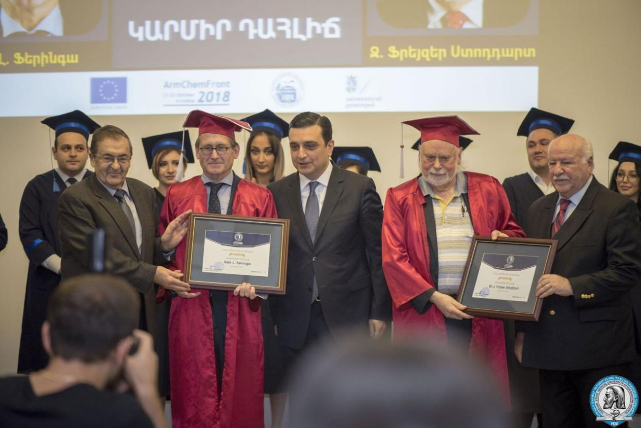 NOBEL PRIZE WINNERS BECAME YSMU HONORARY DOCTORS AND AWARDED DIPLOMAS TO THE FIRST GRADUATES OF THE HOSPITAL ADMINISTRATION MASTER'S PROGRAM