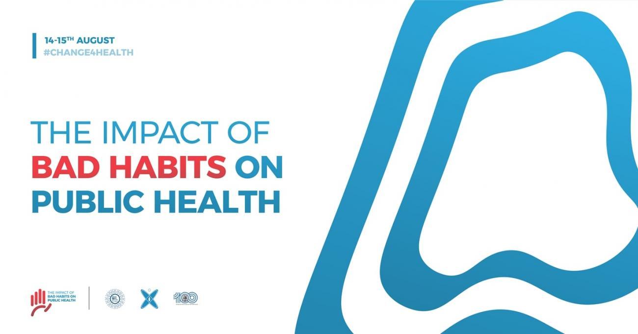 Կանցկացվի «Վնասակար սովորությունների ազդեցությունը հանրային առողջության վրա» էլեկտրոնային համաժողով